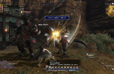 Best MMO Online Games