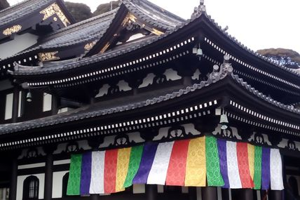 Japon : Bobbie au pays des temples