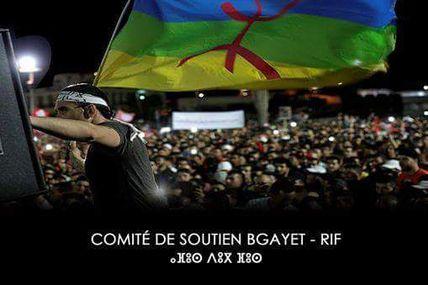 Rassemblement de soutien aux Amazighs du Rif à Béjaia