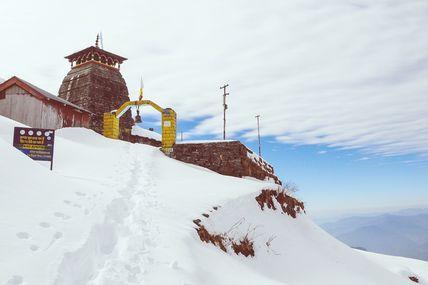 Tungnath Trek in Uttarakhand