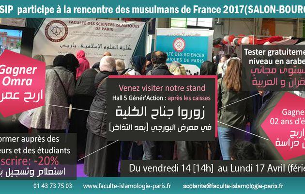 La facult des sciences - Bourget salon musulman ...