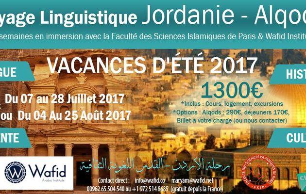 FSIP : Voyage Jordanie / Palestine - Al Qods Juillet et Août 2017