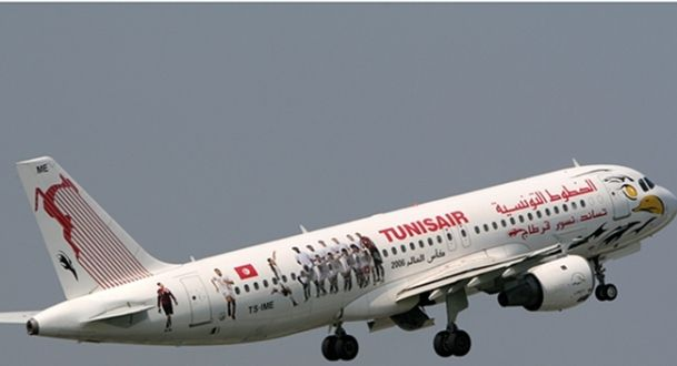 ITF Tunisie... Merci !!!
