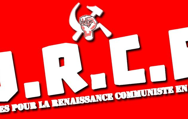 Message des JRCF au MJCF suite à une agression fasciste