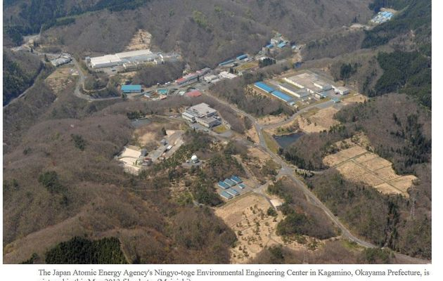 Power cut to uranium facility after quake