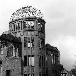 Join the Hibakusha Appeal to ban nuclear weapons