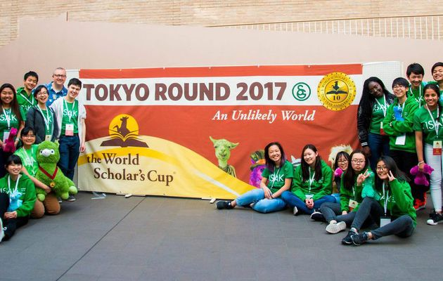 World Scholar's Cup 2017