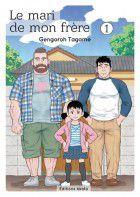 Le mari de mon Frère, un manga qui fait bouger les idées...reçues.
