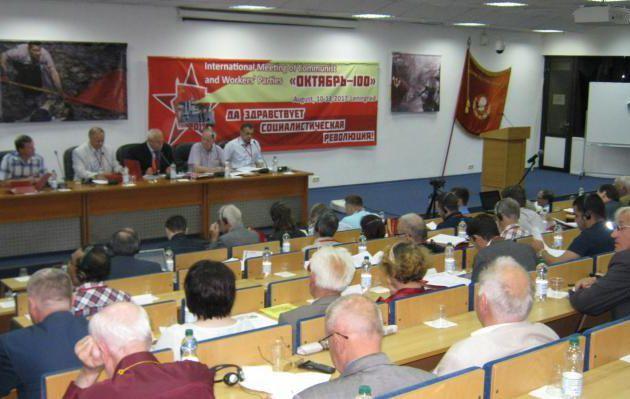 Une conférence internationale de partis communistes et ouvriers en hommage au centenaire de la Révolution d'Octobre a commencé à Saint-Pétersbourg (Léningrad)