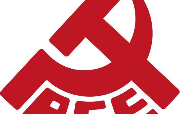 Catalogne : déclaration du Parti communiste d'Espagne, PCE, 29 octobre 2017