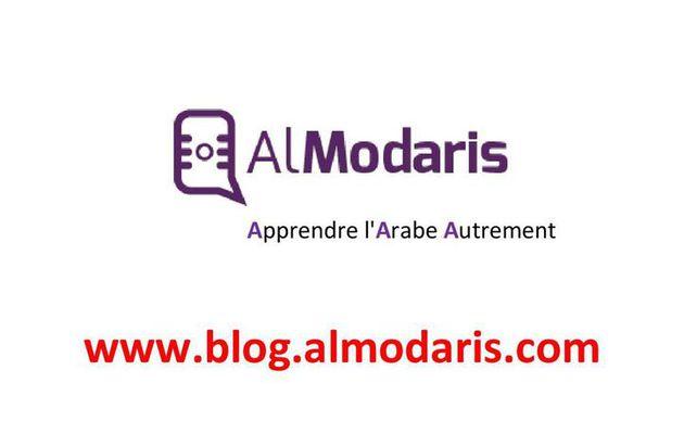 Apprendre l'Arabe en ligne Autrement: blog.almodaris.com