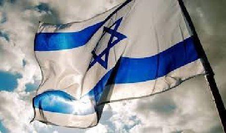 Allez Israël, c'est maintenant...