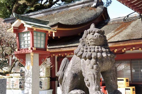 Kyushu (2/3) : Dazaifu et Fukuoka