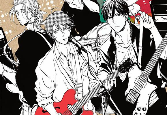 GIVEN / TOME  1