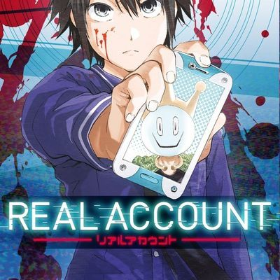 REAL ACCOUNT / TOME 1
