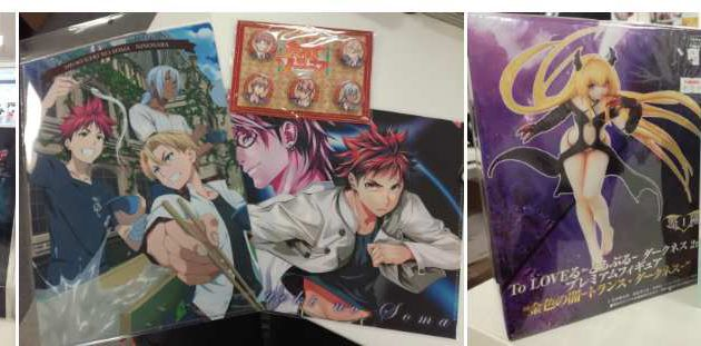 JAPAN EXPO: J-9  EDITIONS SOLEIL / DELCOURT / TONKAM