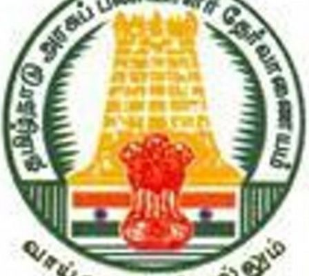 News about TNPSC Group 1 Result February 2017