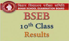 Bihar 10th Result 2017 at biharboard.ac.in
