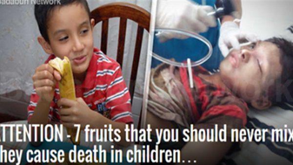 ATTENTION - 7 fruits que vous ne devriez jamais mélanger. Ils causent la mort chez les enfants ...