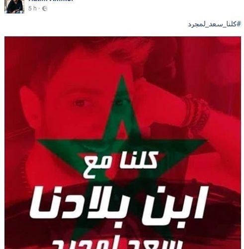 Hatem Ammor apporte son soutien à Saad Lamjarred, le chanteur accusé à Paris de prédation sexuelle avec violence
