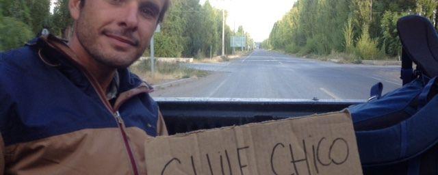 Une bien longue journée de « Los Gregores » à Chile Chico, au Chili