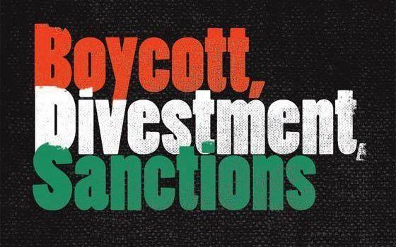 Comment Israël établit ses listes noires des militants BDS