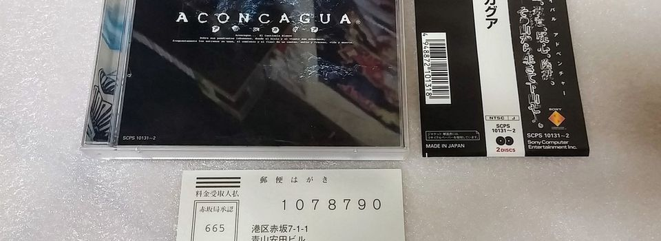(PS1) Aconcagua - Survival Horror Jap