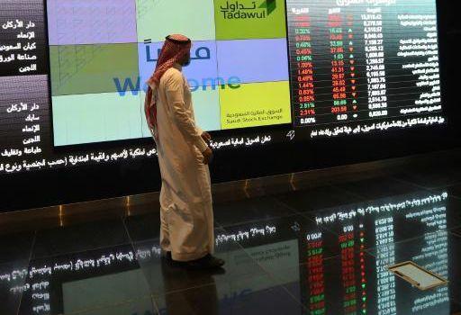 Arabie: deux femmes nommées à la tête d'importantes institutions financières