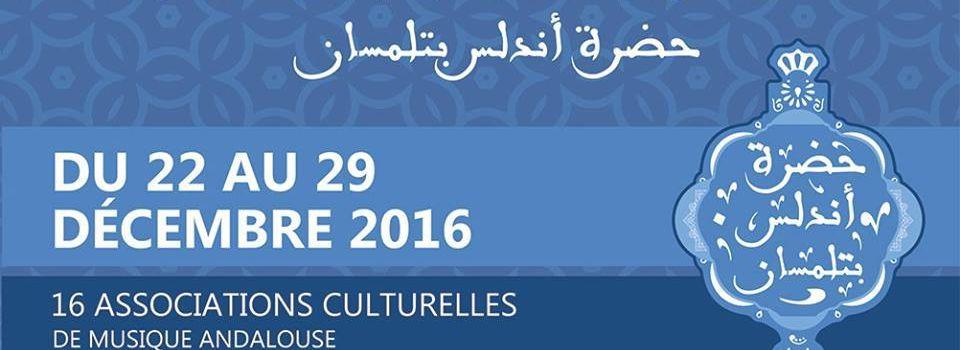 Semaine andalouse à Tlemcen حضرة اندلس, du 22 au 29/12/2016