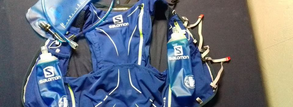 [TEST N°3] SAC TRAIL SALOMON ADV SKIN 12 SET