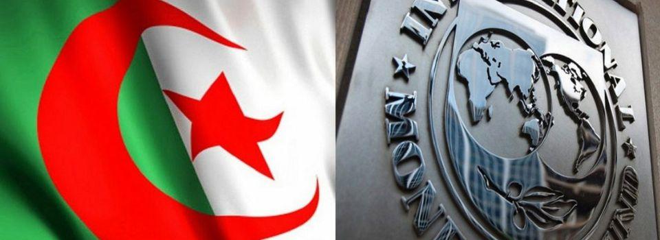 Le FMI suggère un nouvel impôt à l'Algérie pour mieux gérer sa crise économique. KDirect - Actualité